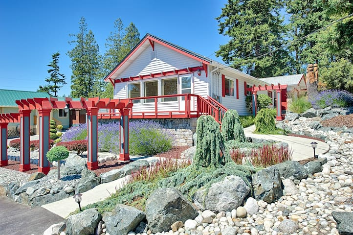 Fully Furnished Island Cottage #2 - Anacortes - Hus