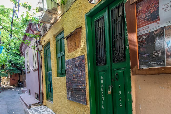 Authentic House, Plaka, Athens Center
