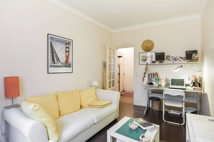 1 living room for short stay - Paris - Lägenhet