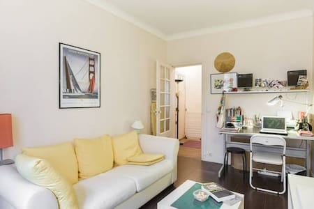 1 living room for short stay - Paris - Wohnung
