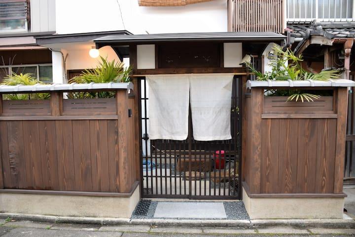 GuestHouse Higashiyama Jao