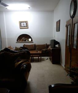 House Distinguished Guests - Jericho - Διαμέρισμα