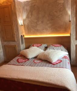 Appartement cosy dans  la Vallée du Grand Massif