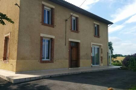 Bienvenue dans le Gers chambre 1 - Saint-Martin