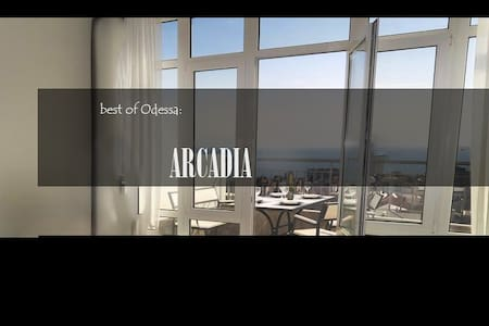 Lux flat with fabulous view in Arcadia