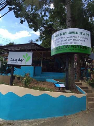 Kata beach bungalow - ตำบล กะรน - Bungalow