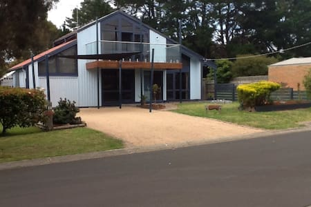 Affordable Holiday Rental - Wimbledon Heights - Dom