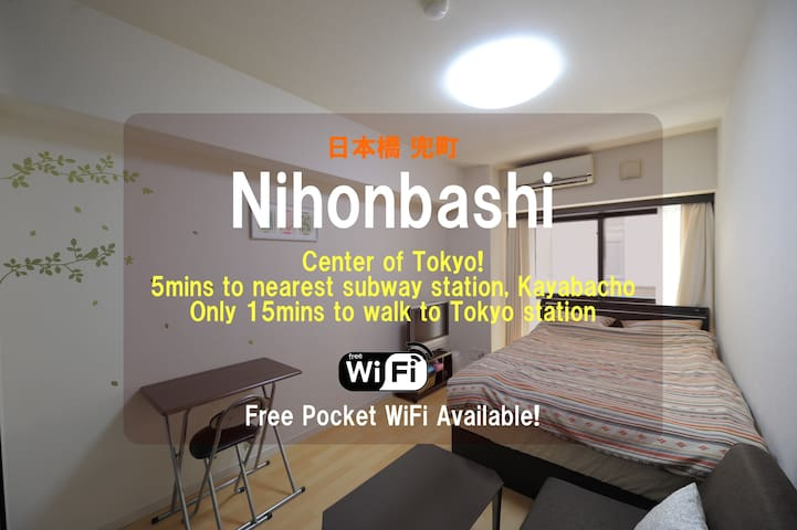 NB1 5 mins walk for Nihonbashi station! - Chūō-ku - Apartment
