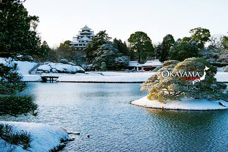 ★Located between Kyoto and Hiroshima★