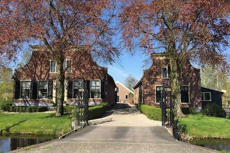 Luxe verblijf in B&B Pax Tibi - Reeuwijk - 家庭式旅館