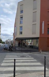 Le calme à Paris - Ivry-sur-Seine - Appartement