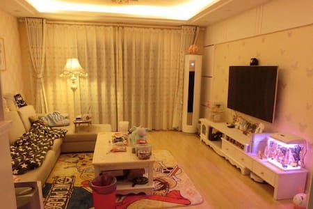 桂丽社 1室1厅50平米 精装修 - Wenzhou Shi - Apartment