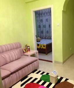 惠城区南湖旁一房一厅悠闲度假正房 - 惠州市 - 公寓