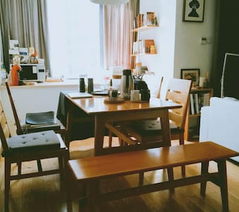 cozy apartment near metro station