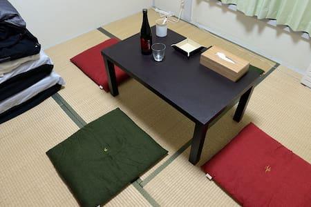 Uncomfortable! but comfortable tatami futon room - Ōta-ku - Egyéb