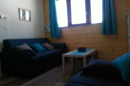 SYBELLES - TOP Studio 19m2 - Fontcouverte-la-Toussuire - Apartment - 1