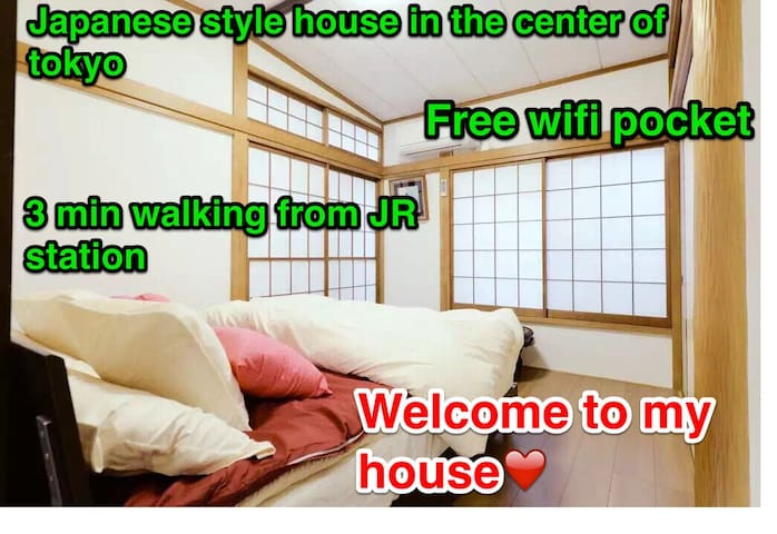 Japanese house in central Tokyo 3min JR station日风