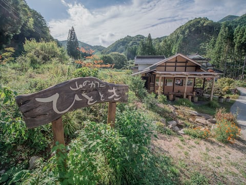 Organic farm stay in the mountains w/ meals&Onsen!