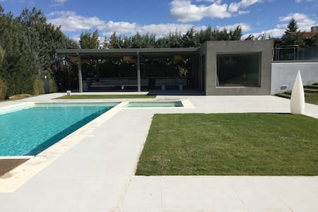 Casita de piscina ideal parejas - Ciudalcampo - Talo