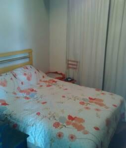 Casa aconchegante para 2 pessoas. - Rio de Janeiro