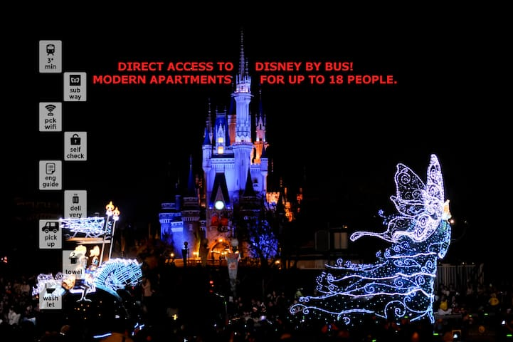#3 【MONTHLY】DIRECT ACCESS TO DISNEY! 3 UNITS