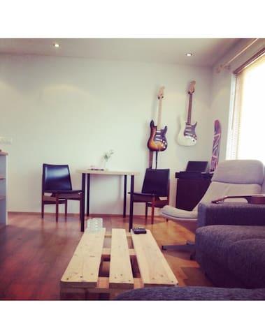 Cozy apartment in Hafnarjörður - Hafnarfjordur - Rumah