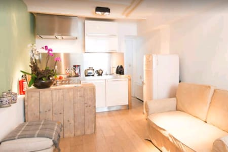Cute city center apartment! - Amsterdam