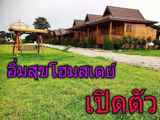 Cabin wood home in Chiang Rai,Imsuk-1 free pick up