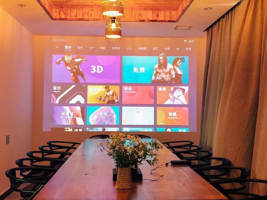 多媒体影音会议室