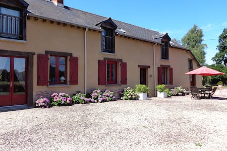 Domaine du Bois-Basset - Saint-Méen-le-Grand - House