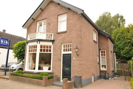 Authentic Family House - Apeldoorn - Sorház