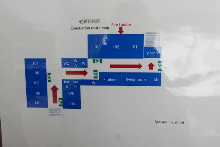 メゾン伏水 <Service Apartment Fushimi>