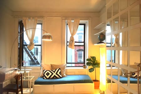 L.E.S. Must See!! Last minute discount!! - New York - Apartment