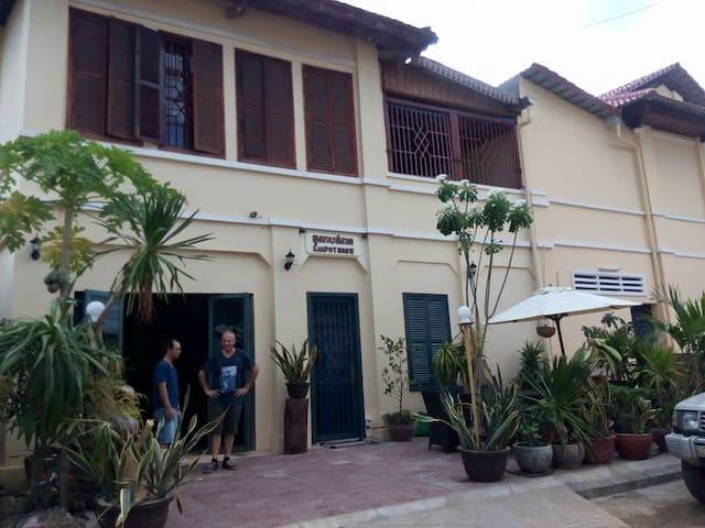 Très belle chambre tout confort - Kampot - House