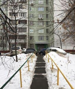 Bright studio apartment Altuf'vo. - Moskva - Apartemen