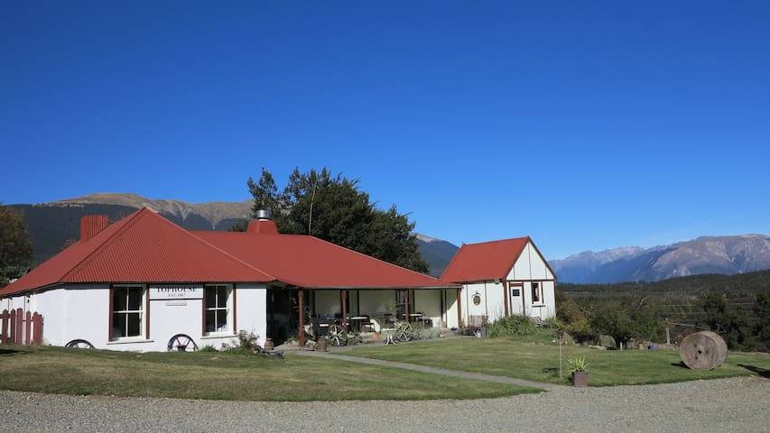 Tophouse Mountain View Cottages - Saint Arnaud - Chalet