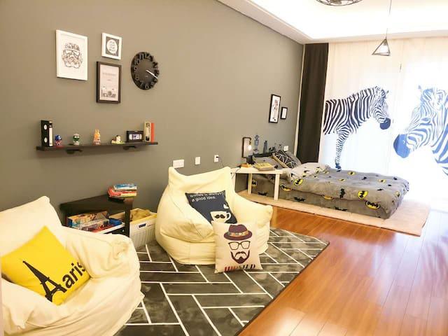 学府路 近翠湖 理工大 师大 云大 民大 休闲带桌游潮人个性公寓 - Kunming - Wohnung