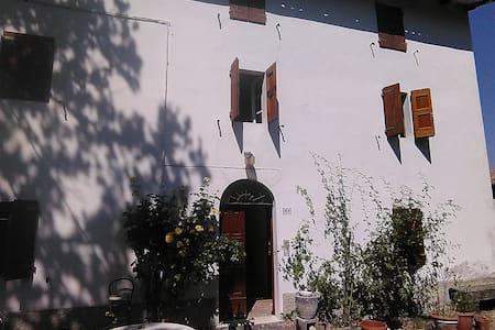Casa Veg - Casa Viva - San Benedetto Val di Sambro - 公寓