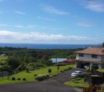 Big Island Aloha - Pepeekeo - House