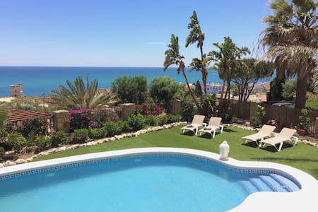 1 Bedroom Apartment, Stunning Sea View and Pool - Casares - Appartement