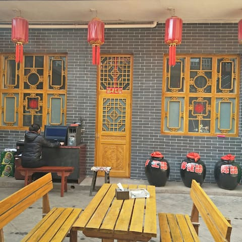 Jiaxin  guest house Double room - Jinzhong - House