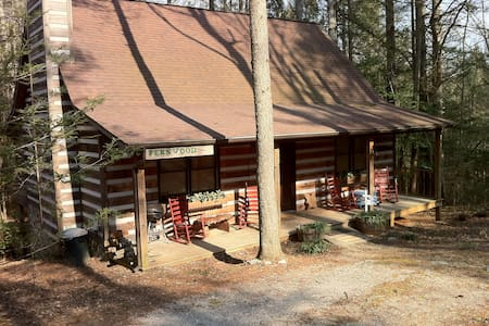 Lovely Little Cabin in the Woods... - Townsend - Cabana