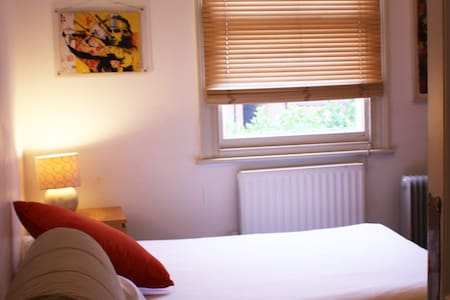 Double Room with Ensuite Bathroom - Londra - Bed & Breakfast