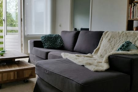 Modern 2 person appartment - Arnhem - Διαμέρισμα