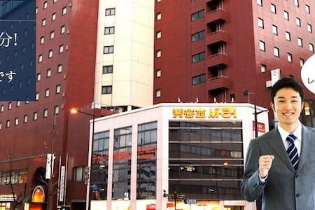 アクセス抜群♪大浴場完備★駅近★LAN接続無料! - Kitakyushu - Bed & Breakfast