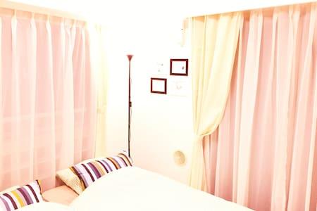 Clean/ Cozy/ Quiet/ Shinjuku P209 - Shinjuku-ku - Apartment