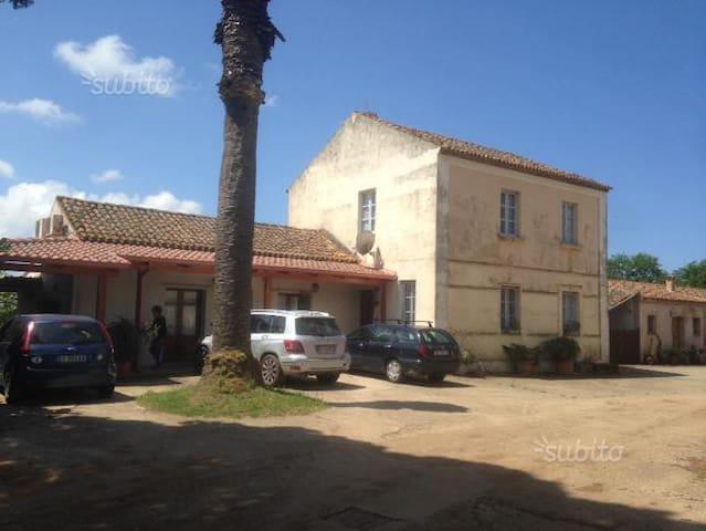Appartamento Casa mare Nicotera Tropea sea flat - Nicotera - Apartment