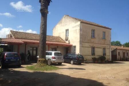 Appartamento Casa mare Nicotera Tropea sea flat - Nicotera - Lakás