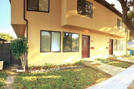 Private Bedroom close to SFO and 20 minutes to SF - San Mateo - Appartement