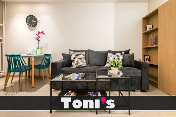 Toni's - Homey Studio 1 min from Syntagma Metro
